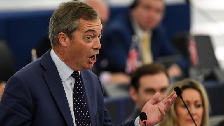 Британският евроскептик Найджъл Фараж обяви, че е необходим
