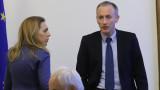 МОН обмисля удължаване на грипната ваканция в Плевен и Габрово