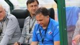 Николай Митов: Ботев е по-опитен отбор, затова спечели