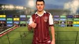 Клуж продаде една от звездите си преди мача срещу ЦСКА