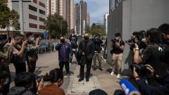 Масови арести в Хонконг
