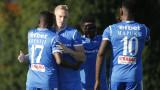 Левски победи сърби и набра самочувствие за мачовете в Лига Европа