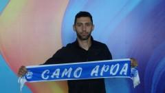 Новото попълнение на Арда:  България ми харесва, мисля, че първенството е на високо ниво