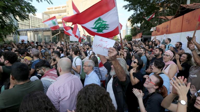 Хиляди протестират в ливанския град Триполи