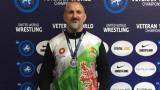 Мехмед Кодаков донесе първи медал от Световото за ветерани