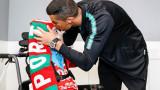 Ирански фенове пречат на Кристиано Роналдо и португалците