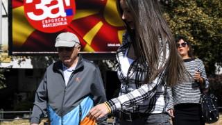 Македония гласува на референдум