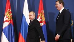 Сърбия ще трябва да избере - с ЕС или с Русия