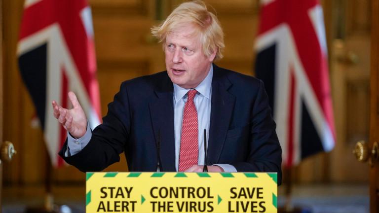 Джонсън осъди сблъсъците на протестите в Лондон