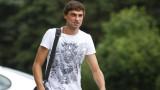 Мартин Райнов няма да премине в Левски?