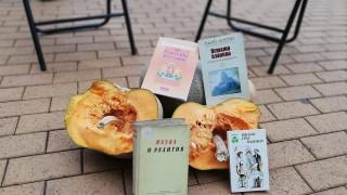 Даряват книги за библиотеката на премиера Бойко Борисов