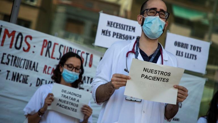 Испания е регистрирала 39 нови жертвина новия коронавирус (COVID-19) през