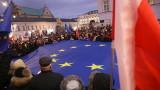 Съдии и адвокати от 22 държави участваха в антиправителствен протест в Полша