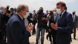 Бейрут: Макрон инициира международна програма за помощ, Китай праща екипи
