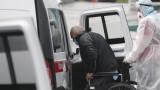 80% от ваксинираните болни в Русия - с фалшиви сертификати