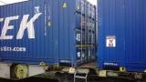 Пристигна първият контейнерен влак