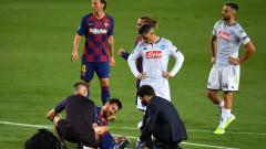 Дългогодишен служител подаде оставка в Барселона