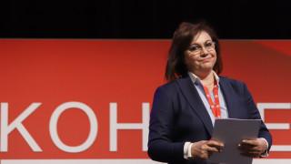 Нинова предложи отстраняването на Валери Жаблянов