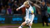Меси тръгна на война с ФИФА