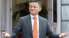 Джак Ма става член на китайската комунистическа партия, по заслуги
