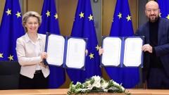 ЕС подписа споразумението с Великобритания