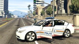 5600 коли купува полицията на Румъния