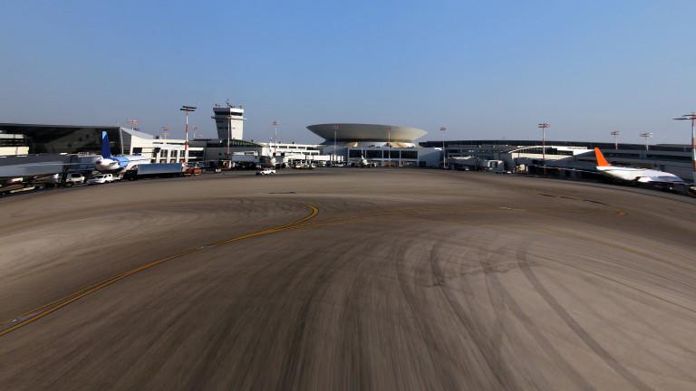 Извънредна ситуация на международното летище