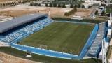 """Реал (Мадрид) се мести на стадион """"Алфредо ди Стефано"""""""