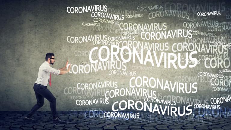 За всички нас пандемията заради COVID-19, социалната изолация и затварянето