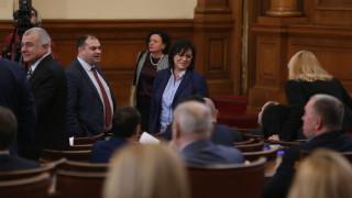 Червените депутати напуснаха обсъждането на Изборния кодекс