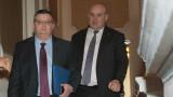 Цацаров: Процедурата за избор на нов главен прокурор продължава