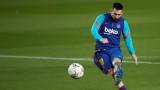 Нищо не е приключено - Барселона изнудва Ла Лига за Лео Меси?