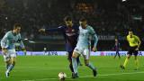 Барселона очаквано без някои от звездите си срещу Селта