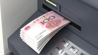 САЩ: Китай май не е валутен манипулатор