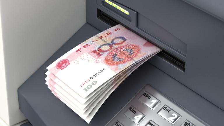 Китай задържа директора на търгувана в САЩ компания за предполагаеми финансови престъпления