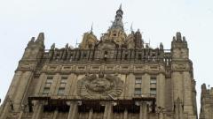 Русия привика белгийския посланик заради дипломатически спор за Сирия