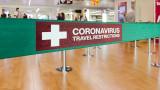 Германия поставя страната ни в списъка с рискови държави заради COVID-19
