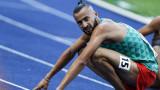 България вече има два медала от Балканиадата по лека атлетика