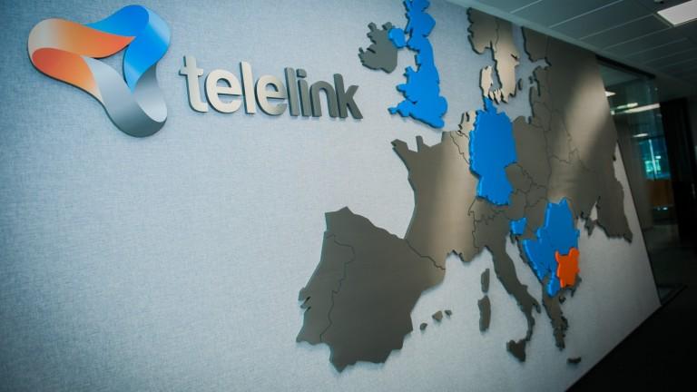 """""""Телелинк"""" пуска още акции заради големия интерес"""