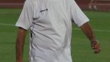 Левски праща треньор в Коверчано