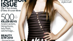"Рейчъл Билсън на корицата на ""In Style"""