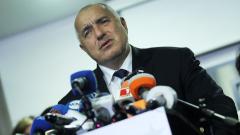 Министър-председателят Бойко Борисов внесе оставката на правителството