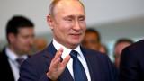 Путин внесе поправките в конституцията, един човек няма да е повече от два мандата президент