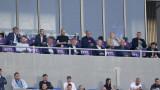 Сираков, Батков и Спас Русев гледат заедно Левски - Лудогорец