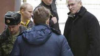 Ходорковски: Русия я очаква крахът на СССР