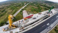 С 258 млн. лв. ремонтират 31 километра път към Калотина