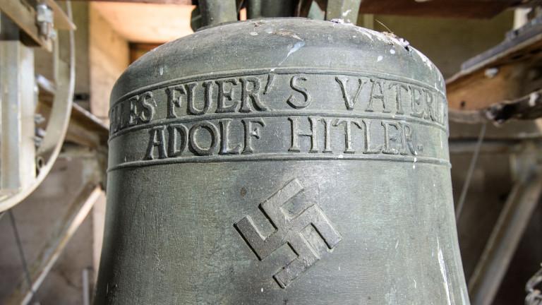 Жителите на германското село Херксхайм решиха да запазят спорна църковна
