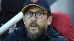 Еузебио Ди Франческо вече не е треньор на Рома