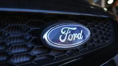Ford с рекордни за последните 10 години продажби в САЩ
