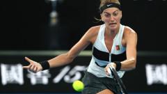 Резултати от третия ден на дамския Australian Open 2020